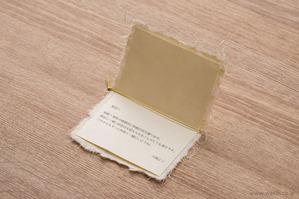有料オプション(和紙メッセージカード)