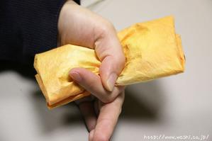 バレンタインラッピング(小袋タイプ) (13)