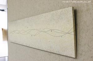 白壁に合う創作和紙アートパネル