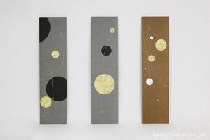 ベンガラ・漆染め和紙を使用した、結納水引リメイクパネル(水引飾りを取り外した所)
