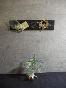 墨染(結納水引飾りリメイクパネル)