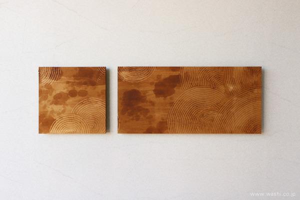 漆と珪藻土の櫛引デザイン和紙アートパネル
