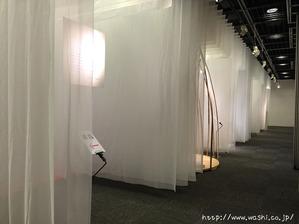 インテリアデザイン協会展2015(2)