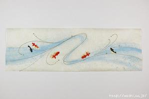金魚柄の創作和紙(流)