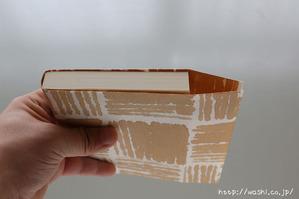 ブックカバーの折り方 (3)