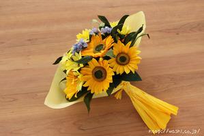 結婚記念日・紙婚式オーダーメイド。ひまわりの和紙花束オーダーメイド品(ラッピング後)