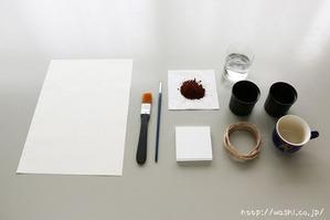 DIY ブックカバー!模様作りからおこなう和紙ブックカバー(材料・道具)