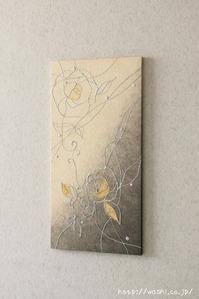 陰影豊かな花柄の和紙アートパネル (縦写真)壁インテリア