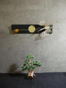 緑漆(結納水引飾りリメイクパネル)