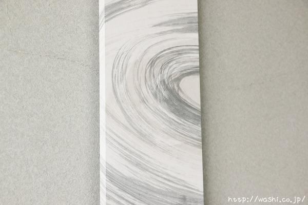 モダンアートパネル インテリア和紙(波紋)デザイン部分