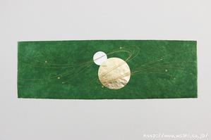 2016年11月11日新入荷の創作和紙 (緑色和紙と丸箔)