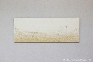 寝室用・創作和紙アートパネル→サイズ1200×450�