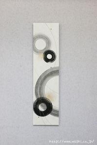 和室壁面用・創作和紙アートパネル→サイズ1200×300�