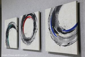 墨と3色カラーの和紙アートパネル (2)