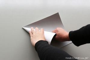【DIY 和紙照明・あかり】製作型を作る(2:白ボール紙を丸める) (1)