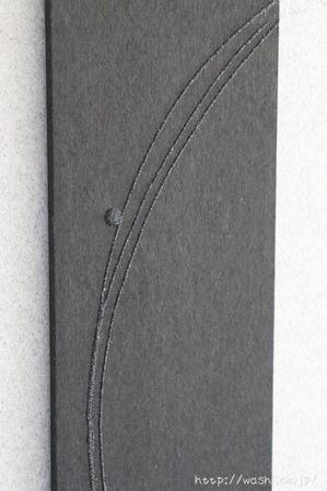 和紙花を使ったモダンな一輪挿しパネル(パネルデザイン部分アップ)