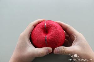 指のはらで軽く押さえている所。上部(リンゴ型オブジェの作り方)