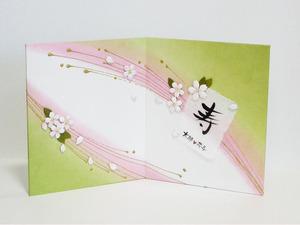 桜の優しい雰囲気のする和紙ウェルカム屏風(ブライダル)