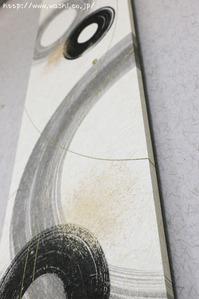 和室壁面用・創作和紙アートパネル、サイズ1200×300� (アップ)