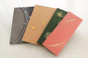 創作デザイン和紙メニューブックカバー (様々なサイズで製作可能)