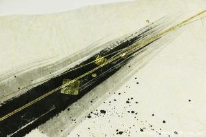 墨デザインの創作和紙6(アップ)