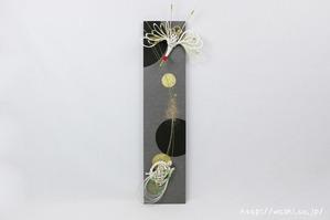 ご祝儀袋、結納品の水引リメイクパネル (鶴、亀)