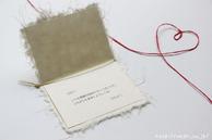 和紙のメッセージカード (1)結婚1周年