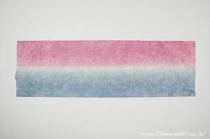 グラデーション染色和紙2