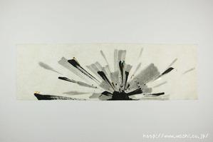 創作和紙4(墨デザイン)