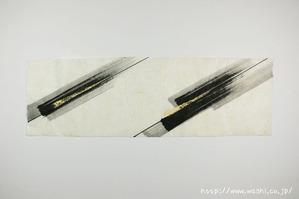 創作和紙2(墨デザイン)