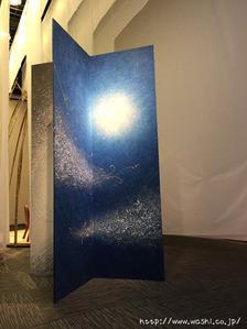 創作和紙三面屏風