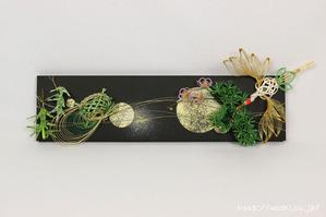 大阪府U様オリジナル結納水引リメイクパネル (鶴亀)