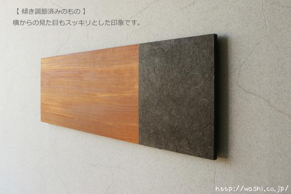 アートパネルを美しく設置する2つのポイント (調節後)