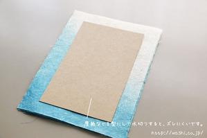 フォトフレームと和紙を使った100均DIY (型をつかって水切り)