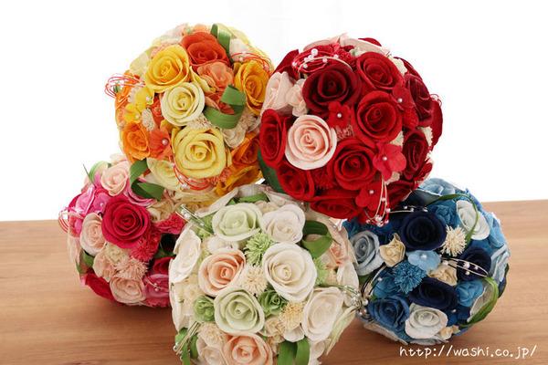 和紙の花(結婚1周年の紙婚式や、プロポーズプレゼントに最適な受注生産品の和紙ラウンドブーケ・花束)全5色