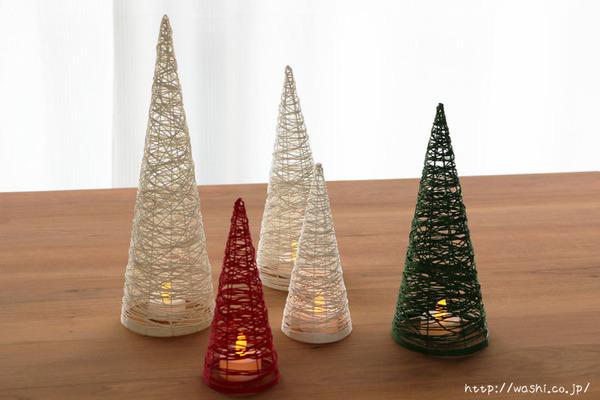 【DIY 和紙照明・あかり】和紙糸の円錐型ランプシェード (様々な色の灯り)