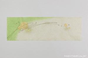創作デザイン和紙 as-18604 (2018年6月新入荷) (1)