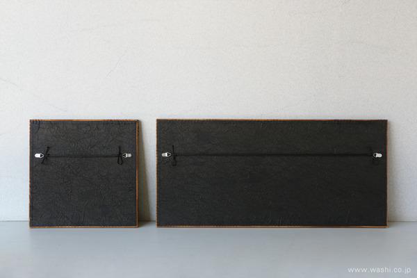 漆と珪藻土の櫛引デザイン和紙アートパネル (裏面)
