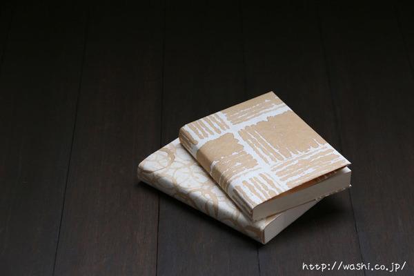 DIY ブックカバー!模様作りからおこなう和紙ブックカバー 2柄