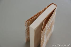 ブックカバーの折り方 (5)