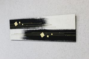 力強い墨の刷毛目が特徴的な和紙アートパネル