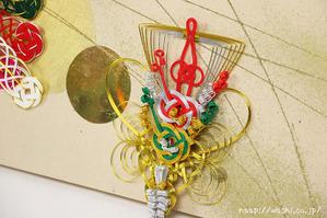 結婚披露宴のメインテーブル(高砂席)装飾としてご依頼頂いた、東京都M様の結納水引リメイクパネル(宝船アップ)