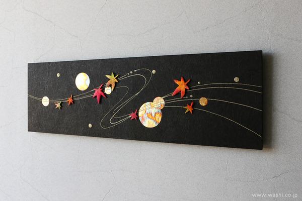 花や雪などのパーツを付け替えて、季節を楽しめるアートパネル (秋・紅葉モチーフ)