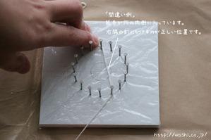 紙糸を使ったクリスマスオーナメント作り(誤った糸のかけ方)