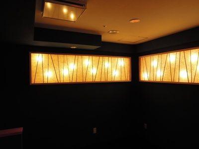 竹の桟が入った照明(創作インテリア和紙)別アングル