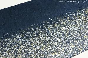 金銀しぶき入り創作和紙(紺色ベース)アップ写真