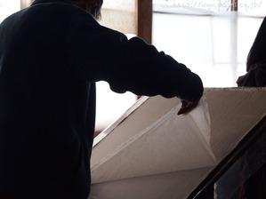 悠久紙(五箇山和紙)体験 (10)