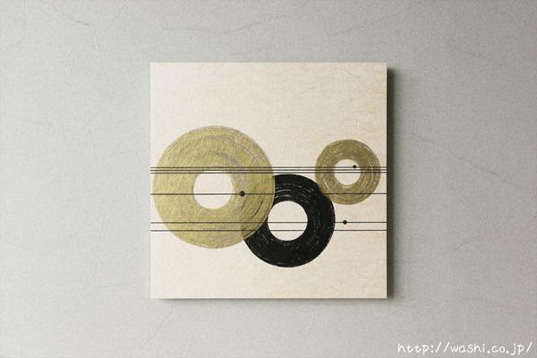 モダンアートパネル インテリア和紙(墨・金彩)Handmade Japanese Art Panels and Wall Decorations