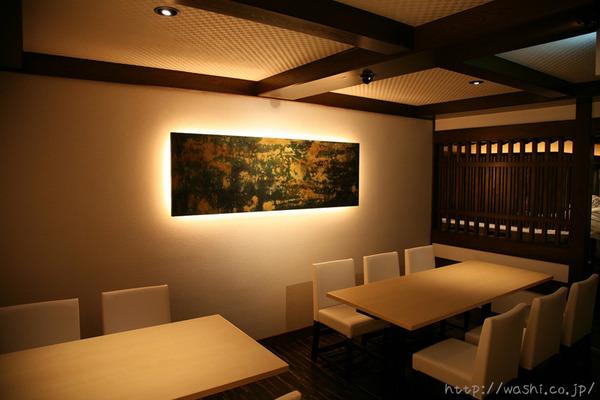 料理が引き立つ店内装飾 珪藻土+和紙「わびさび」アートパネル