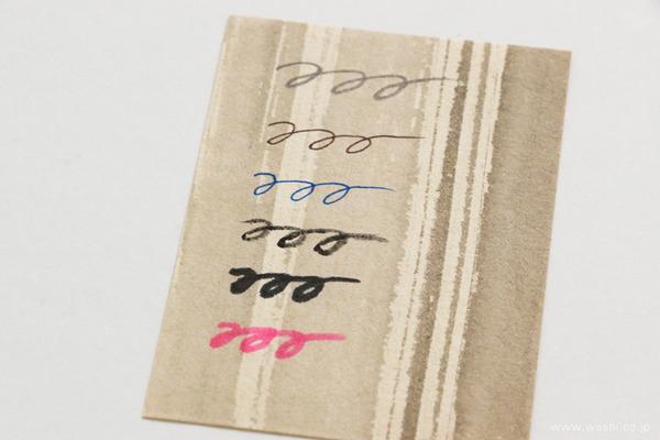 墨デザイン和紙名刺・カード 50枚入り (4)